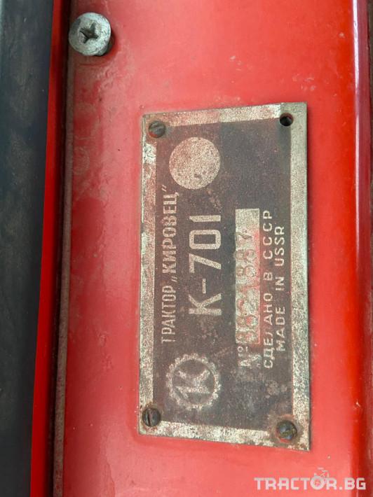 Трактори Кировец К-701М 16 - Трактор БГ