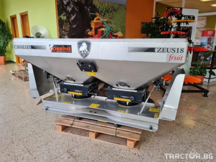 Торачки Двудискова тороразпръсквачка CORBINS 0 - Трактор БГ